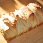 Pull Apart Bread Loaf on a cutting board